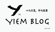 今天重新设计了网站Logo、网站ico