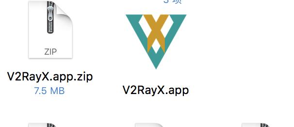 在MAC中使用V2Ray上Google的详细过程