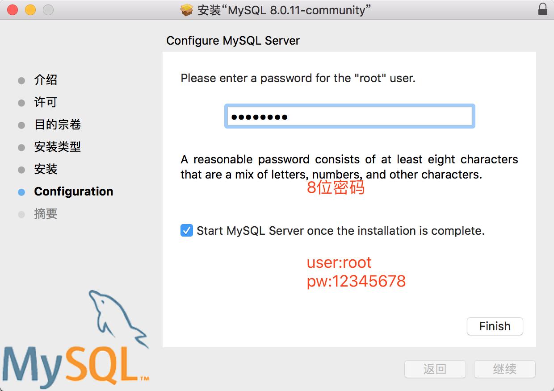 开始在MAC安装MySql,打开dmg文件 点击pkg文件