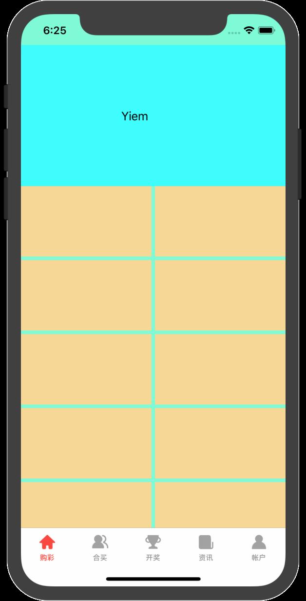 Swift:使用Scoreboard创建CollectionView-HeaderView,让HeaderView的坐标从状态栏开始计算