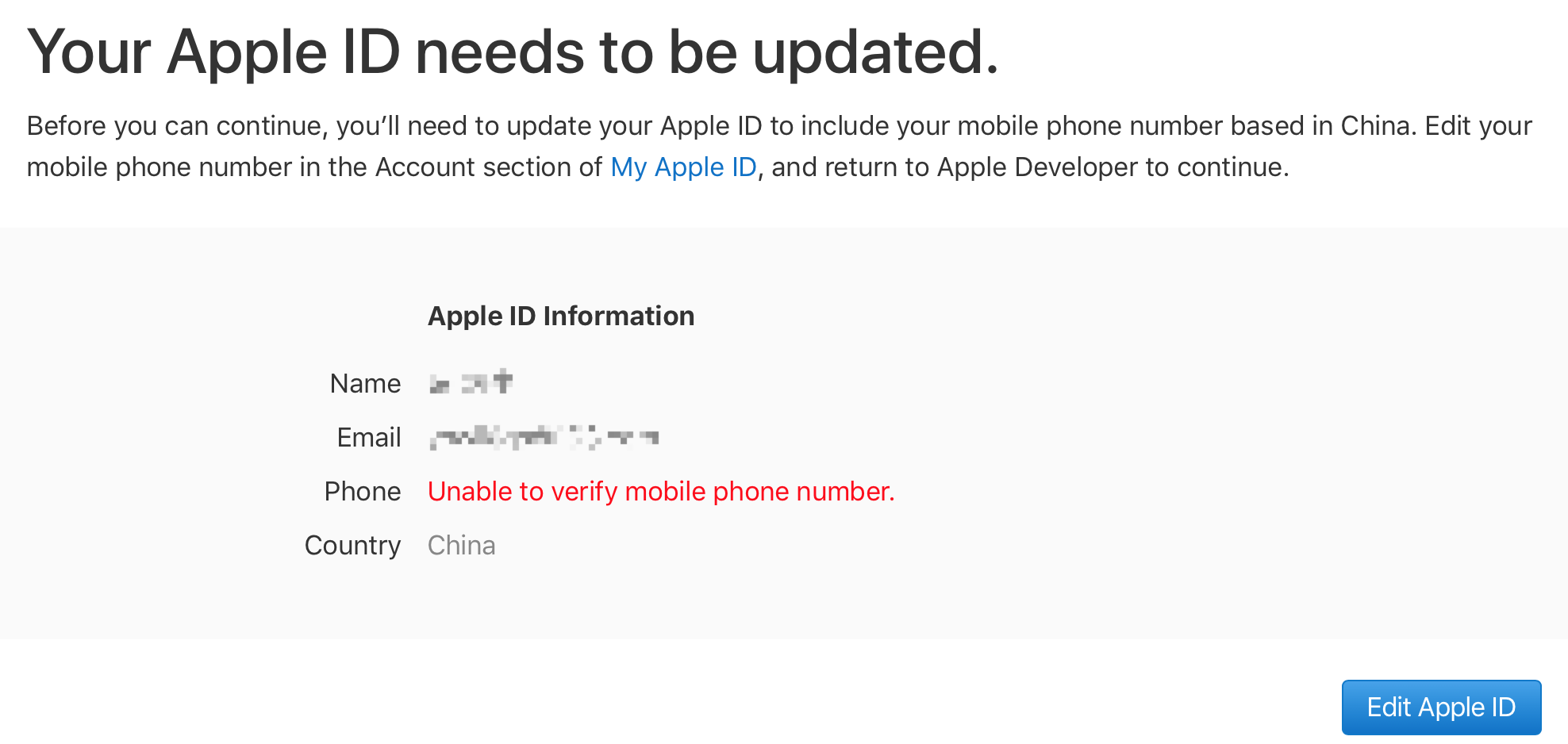 Unable to verify mobile phone number.