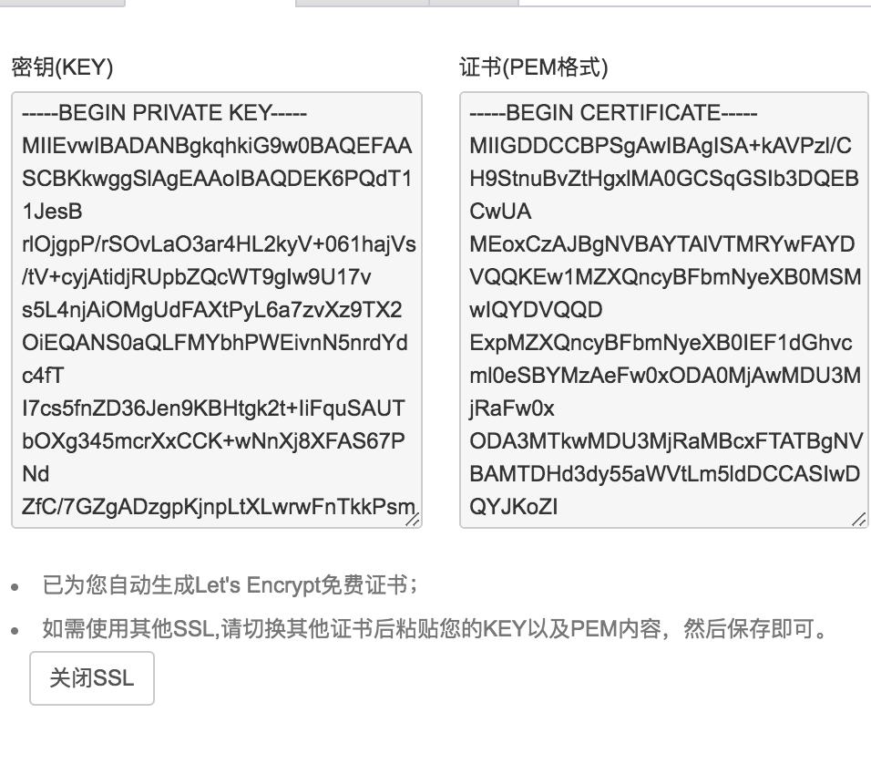 宝塔(bt.cn)自动生成Let's Encrypt免费证书 居然不自动续签