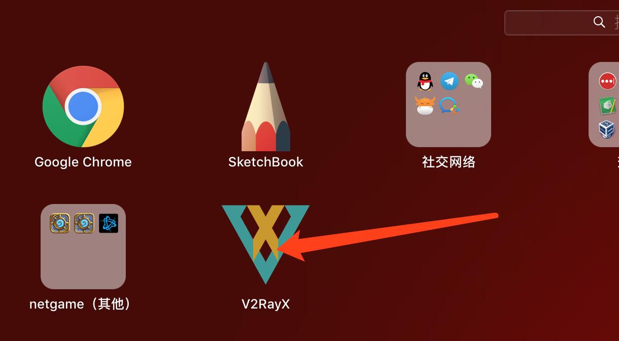 然后点击打开V2RayX.app 会在导航栏显示V2Ray的图标