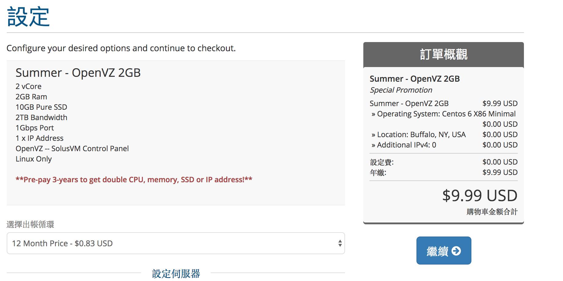 HiFormance - 亚洲优化!支持-支付宝、微信付款-年付9.99美元 10G-SSD 2G内存--支持中文