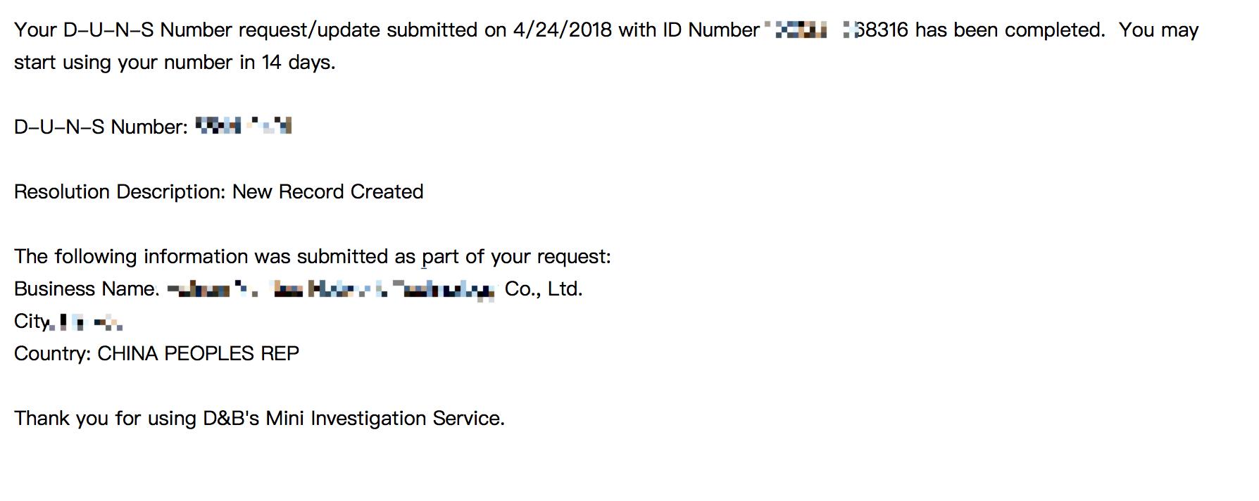 20180502-最新Apple开发者公司账号的申请过程(四)-邓白氏回复你包含你公司最新邓白氏码的邮件