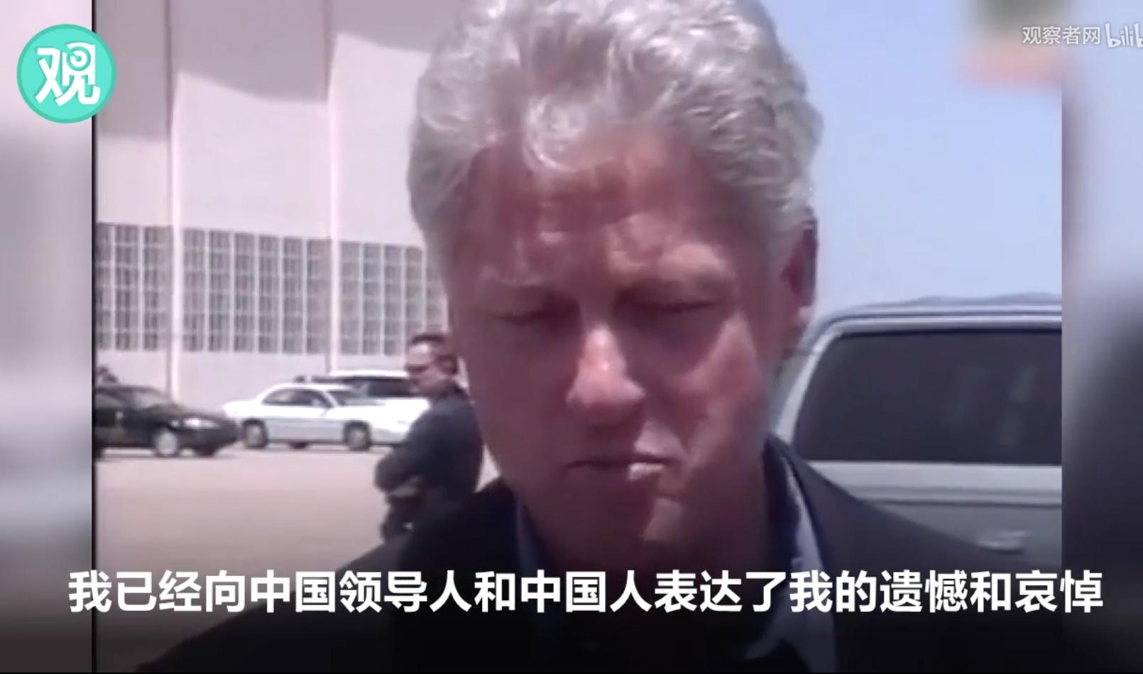 时间快到让人遗忘,19年前的今天中国驻南斯拉夫大使馆被美国轰炸-以及之后发生中美网络大战