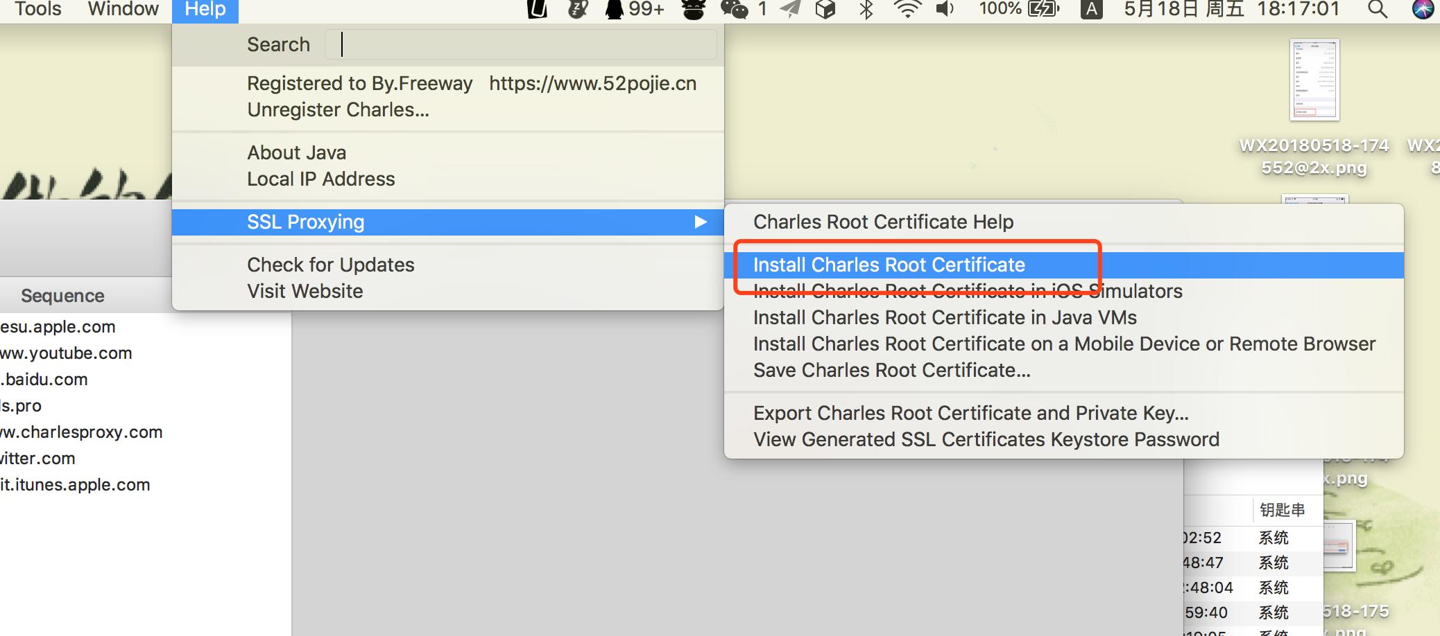 安装证书到当前电脑-
