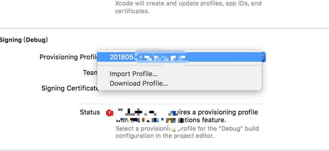 20180503最新iOS开发过程中developer.apple.com中测试证书的生成-(四)描述文件生成(Provisioning Profiles)