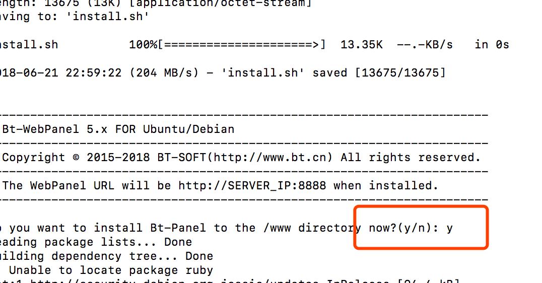 如何在VPS安装宝塔面板,Linux下Debian系统安装bt.cn面板的详细过程
