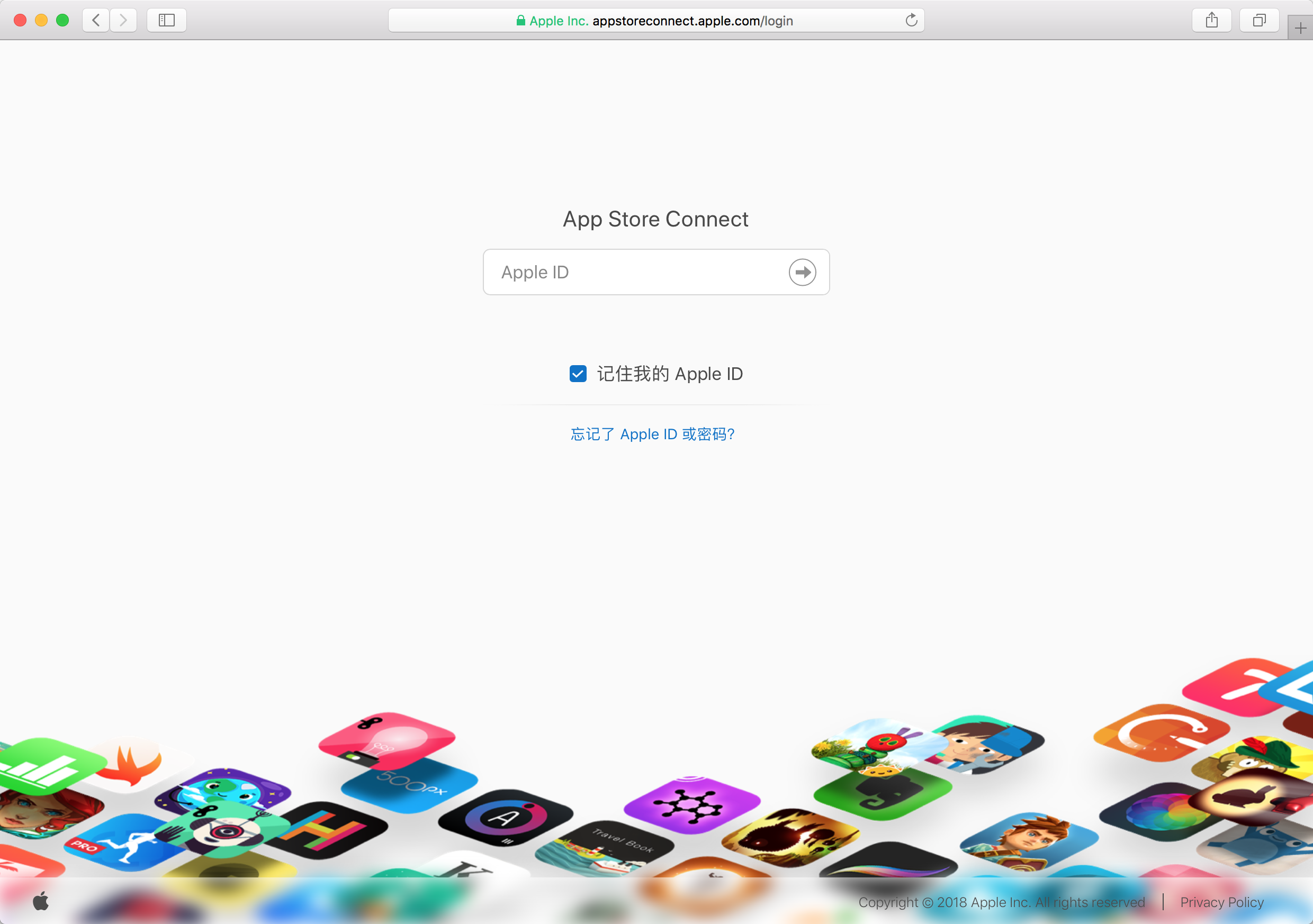 App Store Connect 用Chrome浏览器打不开-ERR_SPDY_INADEQUATE_TRANSPORT_SECURITY 的问题