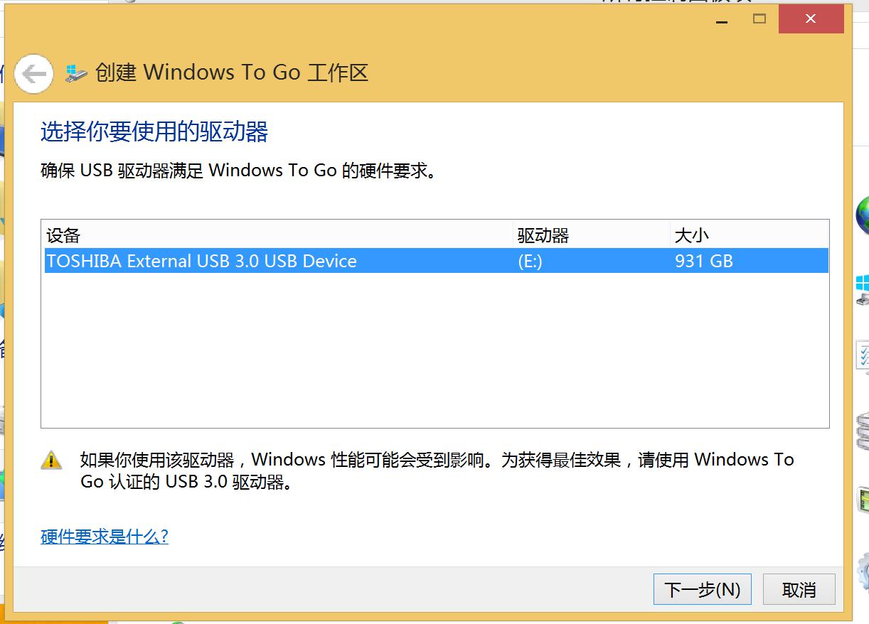 """2018最新-MacBook Pro通过""""启动转换助理"""" +""""Windows To Go"""" - 在移动硬盘中安装Windows8.1/Windows10的详细过程"""