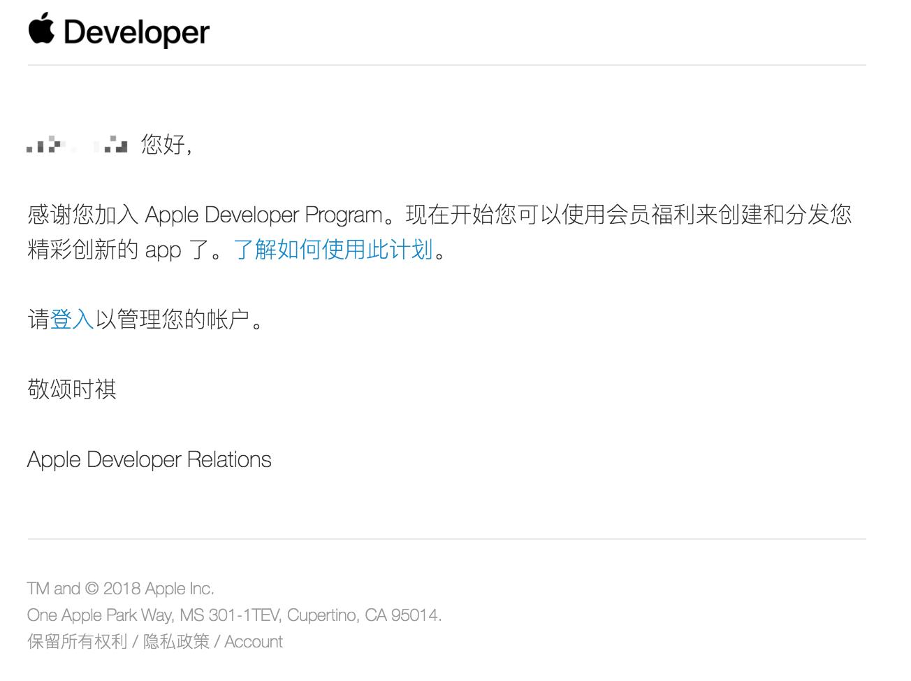 """忘了从什么时候开始苹果的中文邮件 """"敬颂时祺"""""""