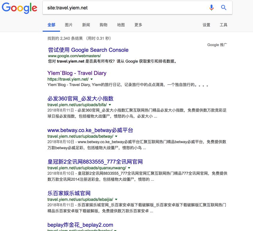 666-今天在Google Site我的网站是发现-我的另外一个不用的网站被挂码了,原因是typecho之前版本的漏洞,我也没有管过。。这就尴尬了
