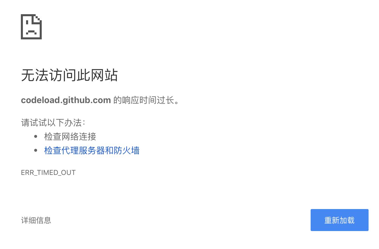 GitHub-今天这是炸了?无法下载项目-科学下载也不行