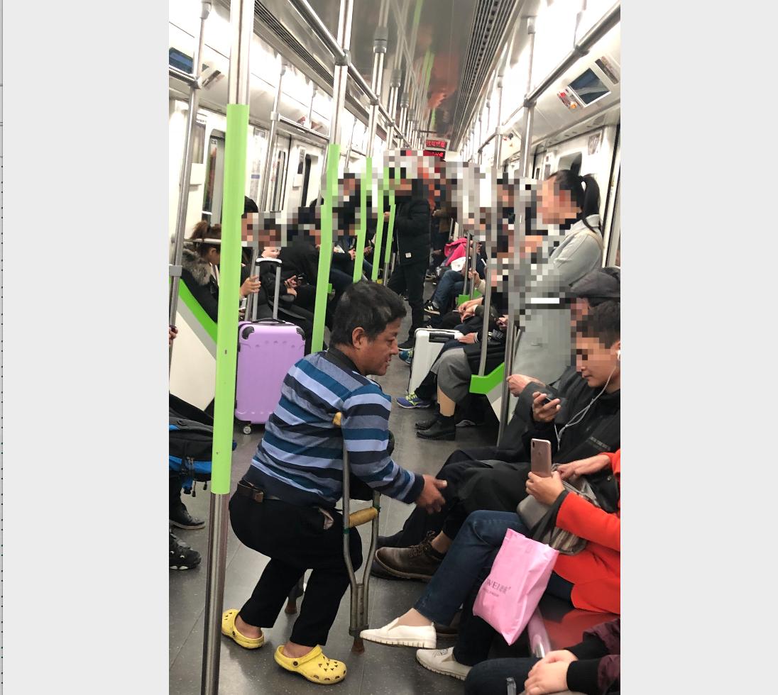 希望对于在地铁上的乞讨不要施舍财物