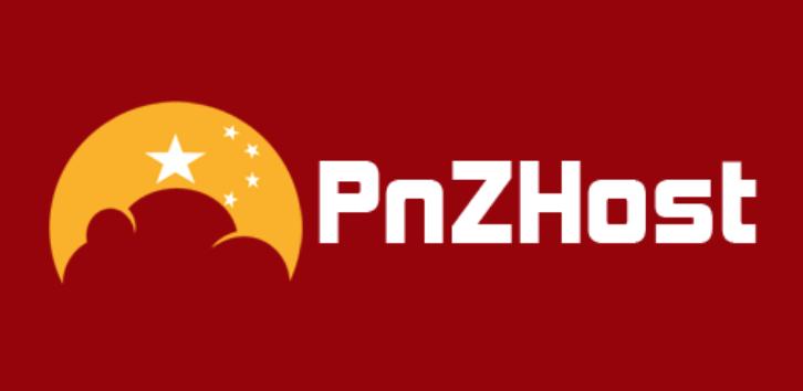 #年付25美元KVM-VPS,支持支付宝# PnZHost年付25美元VPS,2GB内存,30GB存储,1Gbps端口,50个IPv6,1个IPv4,Docker支持,PnZHost优惠码,PnZHost官网