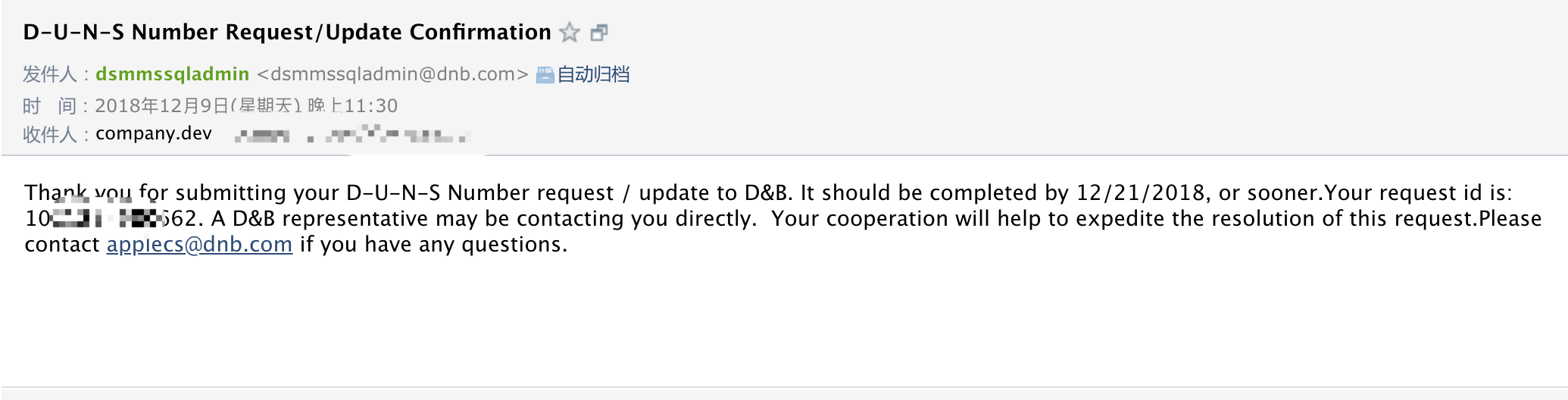 #如何回复DUNS邮件#- iOS最新申请DUNS(邓白氏)详细过程