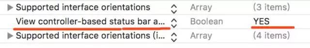 iOS 状态栏的隐藏显示与状态栏样式的设置