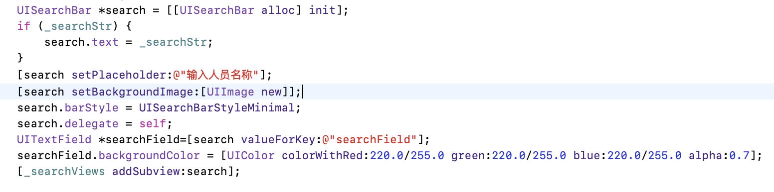 改变UISearchBar输入框的颜色