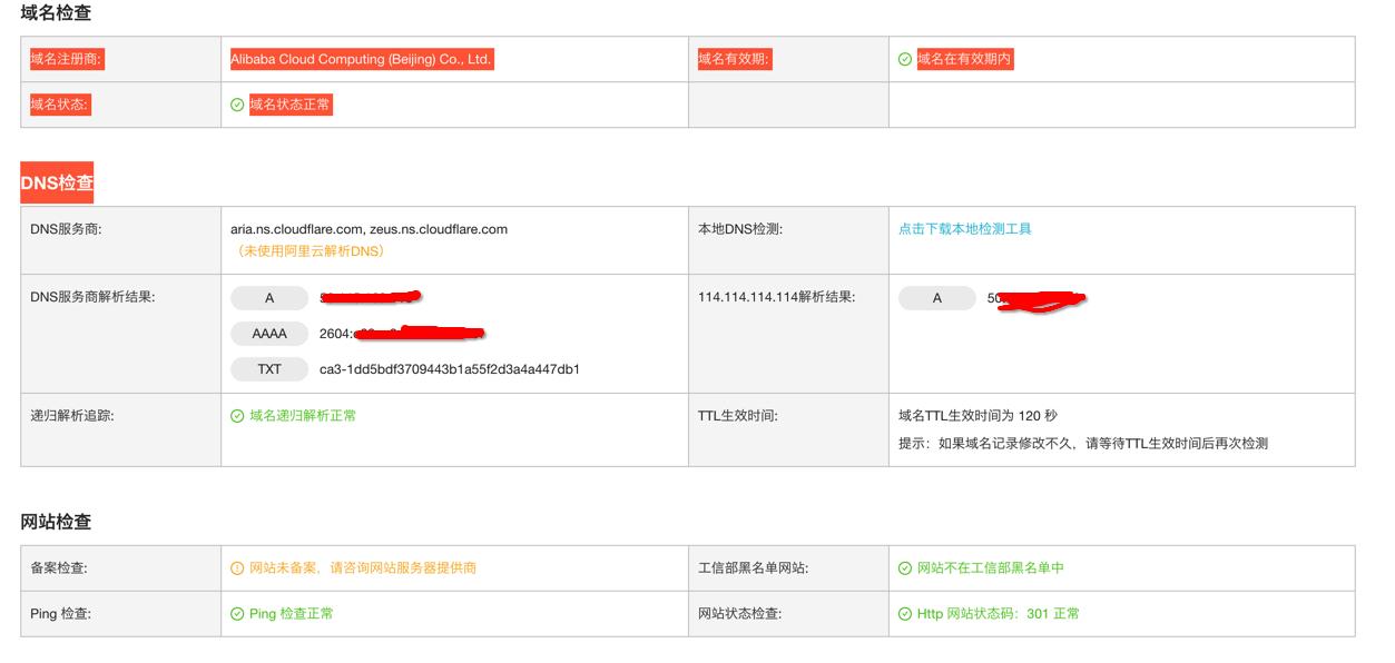 域名间断提示找不到 www.example.com 的服务器 IP 地址,找不到 www.example.com 的 DNS 地址的原因。