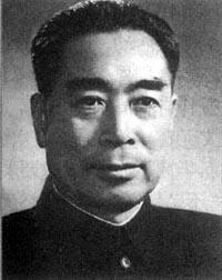 周恩来总理逝世44周年
