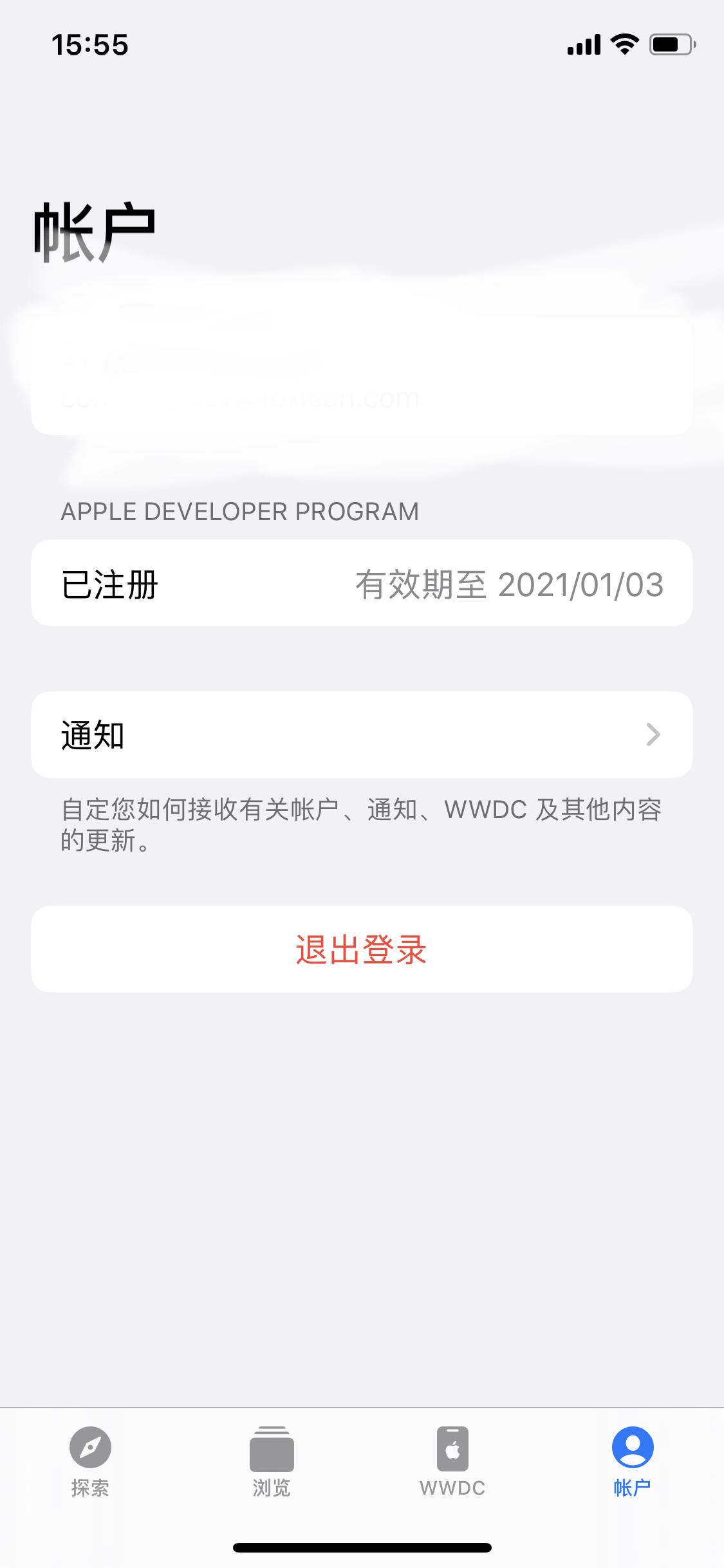 Apple Developer需要同意新的协议,不然在7月6号之后不让提交App:操作方法如下