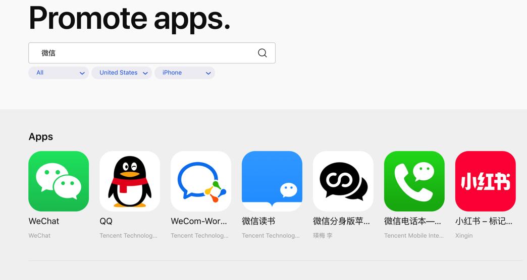 Apple 现已推出新的 App Store 营销工具