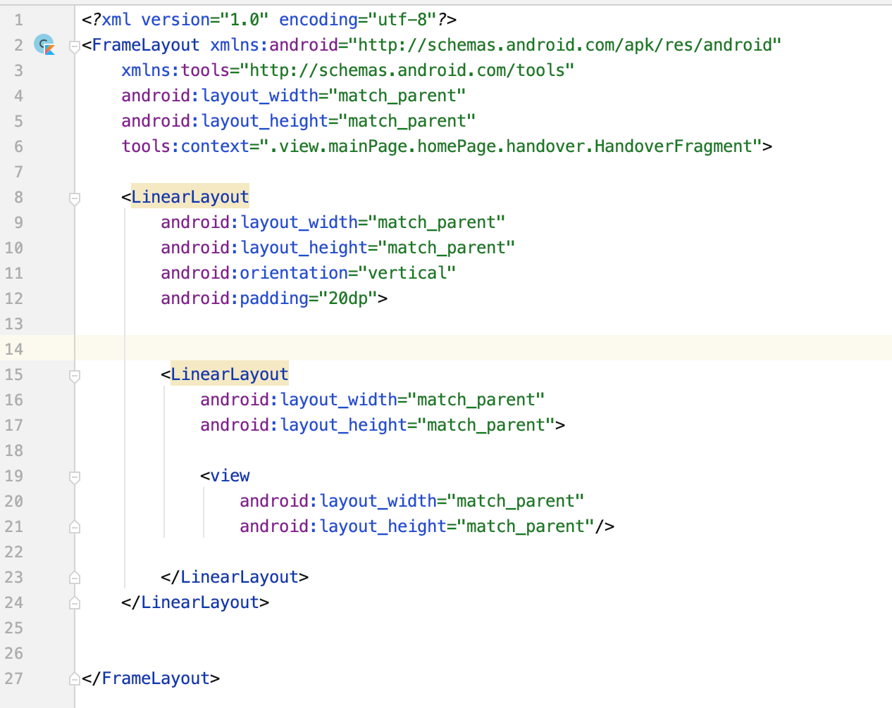 Android XML中小写的view 会直接让APP崩溃,有意思