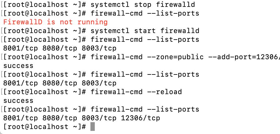 Centos 7 防火墙firewalld 相关命令