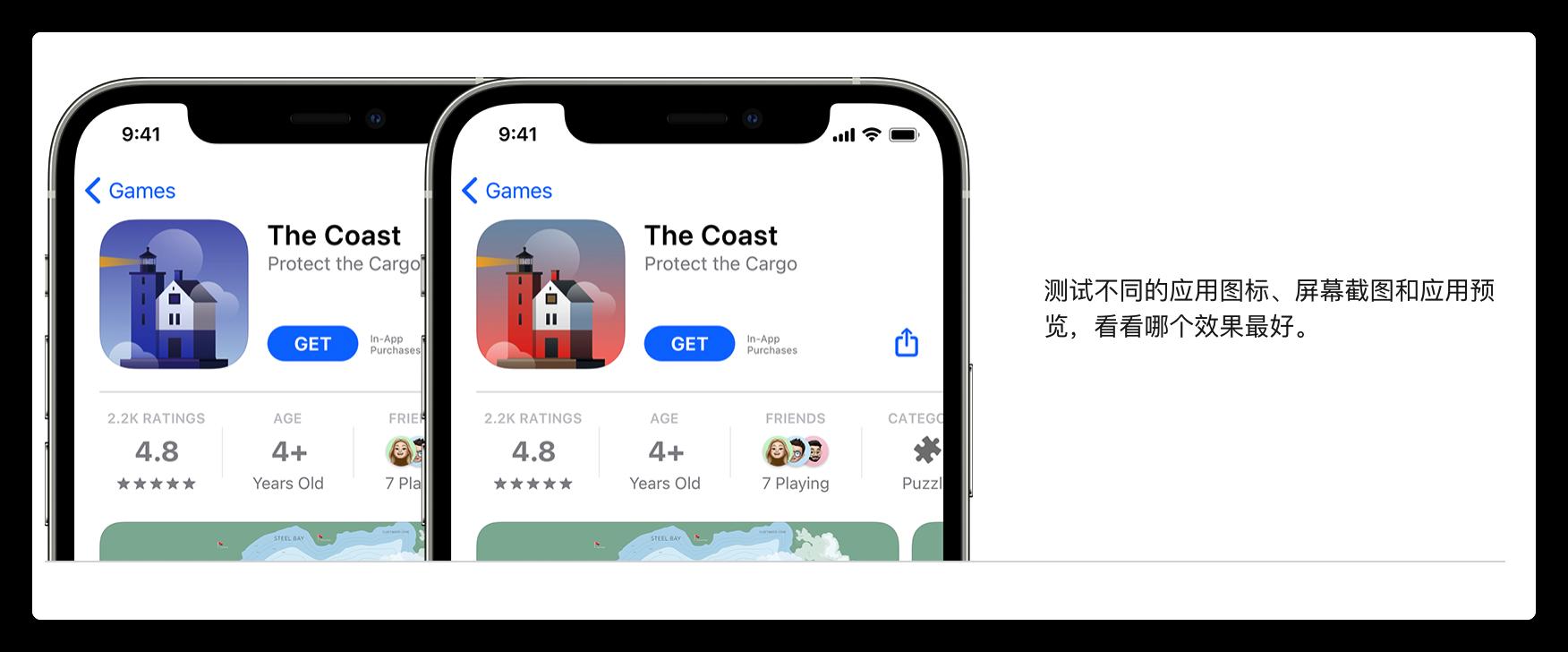 Apple更新:面向 App Store 上的 app 的新功能,Mac也支持TestFlight